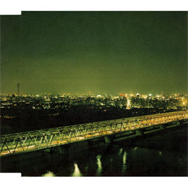 中村一義 - 街の灯