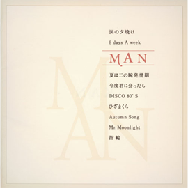 KAN - MAN