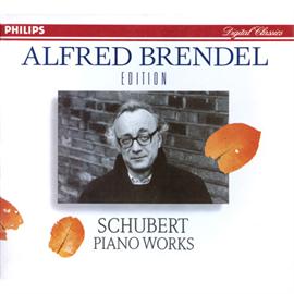 アルフレッド・ブレンデル - シューベルト/ピアノ作品集