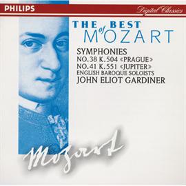 ジョン・エリオット・ガーディナー - ガーディナー指揮/モーツァルト:交響曲N