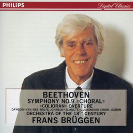 フランス・ブリュッヘン - ブリュッヘン/ベ-ト-ヴェン:交響曲9番