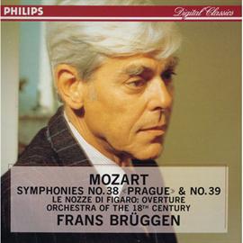 フランス・ブリュッヘン - ブリュッヘン/モ-ツァルト:交響曲38番