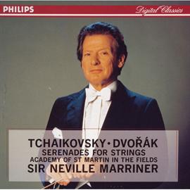 サー・ネヴィル・マリナー - マリナ-/チャイコフスキ-:弦楽セレナ-