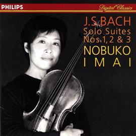 今井信子 - J.S.バッハ: 無伴奏チェロ組曲 第1-3番