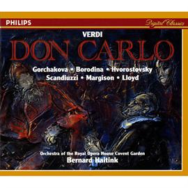 ベルナルト・ハイティンク - ヴェルディ: 歌劇「ドン・カルロ」