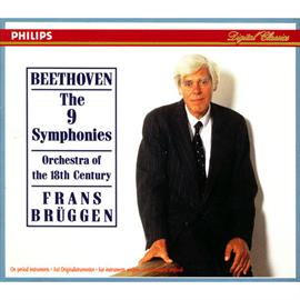 フランス・ブリュッヘン - ベートーヴェン/交響曲全集