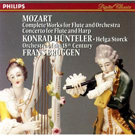 フランス・ブリュッヘン - フルートとハーブのための協奏曲