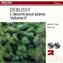 アルフレッド・ブレンデル - ドビュッシー/ピアノ作品全集 第2巻