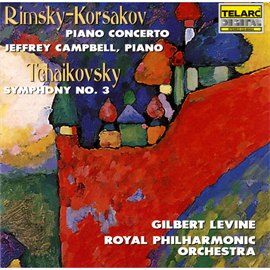 エマーソン弦楽四重奏団 - リムスキ-=コルサコフ:ピアノ協奏曲、チ