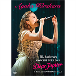 平原 綾香 10th Anniversary CONCERT TOUR 2013 ~Dear Jupiter~ at Bunkamura ORCHARD HALL
