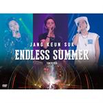 チャン・グンソク - JANG KEUN SUK ENDLESS SUMMER 2016 DVD(TOKYO ver.)