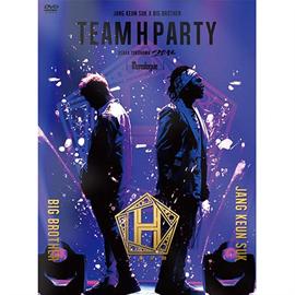 TEAM H - TEAM H PARTY 2016 「Monologue」