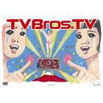 V.A. - TV Bros.TV