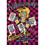 Gacharic Spin 1st Anniversary LIVE~衝撃!笑