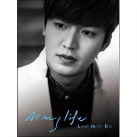 イ・ミンホ - All my life
