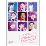 ZE:A JAPAN TOUR 「My Sweety」 DVD