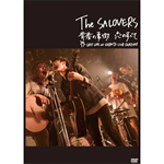 The SALOVERS - 青春の象徴 恋のすべて LAST LIVE at SHIBUYA CLUB QUATTRO