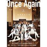 Apeace - Once Again