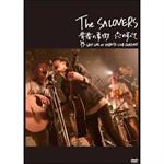 The SALOVERS - 青春の象徴 恋のすべて LAST LIVE at SHIBUYA CLUB QUATTRO