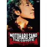 佐野元春 - 佐野元春 & THE COYOTE GRAND ROCKESTRA - 35TH.ANNIVERSARY TOUR FINAL