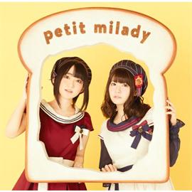 petit milady - 青春は食べ物です