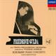 フリードリヒ・グルダ - シューマン:ピアノ協奏曲