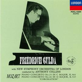 フリードリヒ・グルダ - モーツァルト:ピアノ協奏曲第25番・第26番
