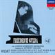 フリードリヒ・グルダ - モーツァルト:ピアノ協奏曲第14番