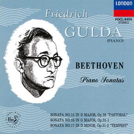フリードリヒ・グルダ - ベートーヴェン:ピアノ・ソナタVOL.5