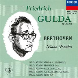 フリードリヒ・グルダ - ベートーヴェン:ピアノ・ソナタVOL.7