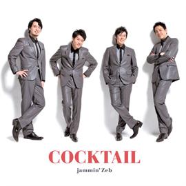 jammin'Zeb - COCKTAIL