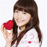 アイのうた J-POP NON STOP MIX → MIXED BY DJ FUMI★YEAH!