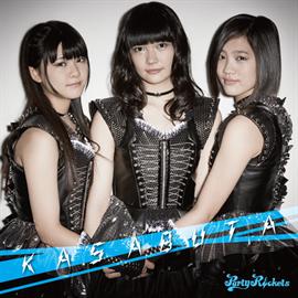 Party Rockets - KASABUTA [Type-A]