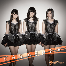 Party Rockets - KASABUTA [Type-B]