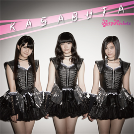 Party Rockets - KASABUTA [Type-C]