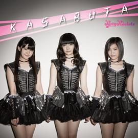 Party Rockets - KASABUTA [Type-C]