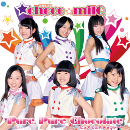 choco☆milQ - Pure Pure Chocolate[Type-A]