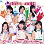 choco☆milQ - Pure Pure Chocolate[Type-A]