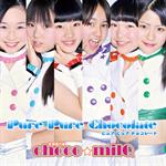 Pure Pure Chocolate[Type-B]