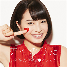 DJ FUMI★YEAH! - アイのうた J-POP NON STOP MIX.2→Mixed by DJFUMI★YEAH!