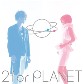 2forPLANET - SPECIAL LOVE 通常盤