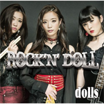 dolls - Rock'n' doll