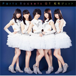 Party Rockets GT - 虹色ジェット Type-A