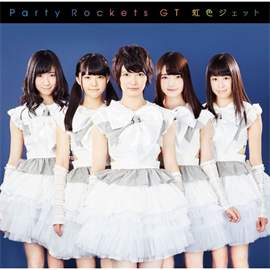 Party Rockets GT - 虹色ジェット Type-B