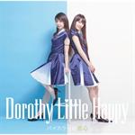 Dorothy Little Happy - バイカラーの恋心