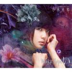 小林未郁 - Mika Type い