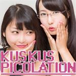 Kus Kus - ピコレーション Type-A