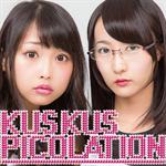 Kus Kus - ピコレーション Type-B