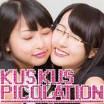 Kus Kus - ピコレーション Type-C