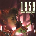 青野美沙稀 - 1959 ~Magical Rockabilly Night~